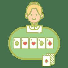 Prince ali poker